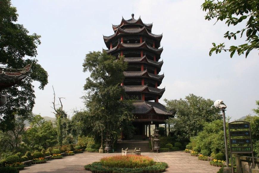 Fengdu Ghost City Wuyun Tower