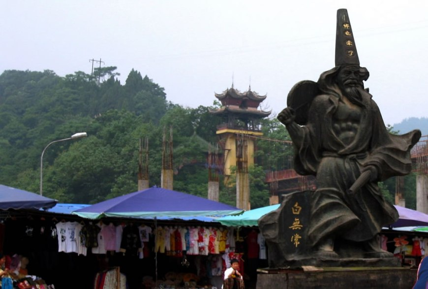 Fengdu ghost town - Bai Wuchang solely on 'Towards Xiao then good' There are so warm and cap 'you come'
