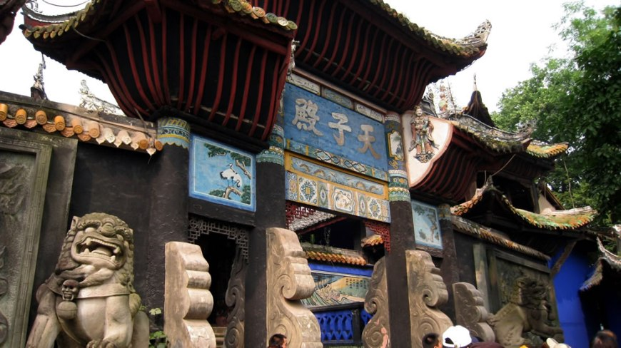 Fengdu Ghost Town - Emperor Temple is a ghost town in the heart of the oldest part of the construction area's largest and best preserved one