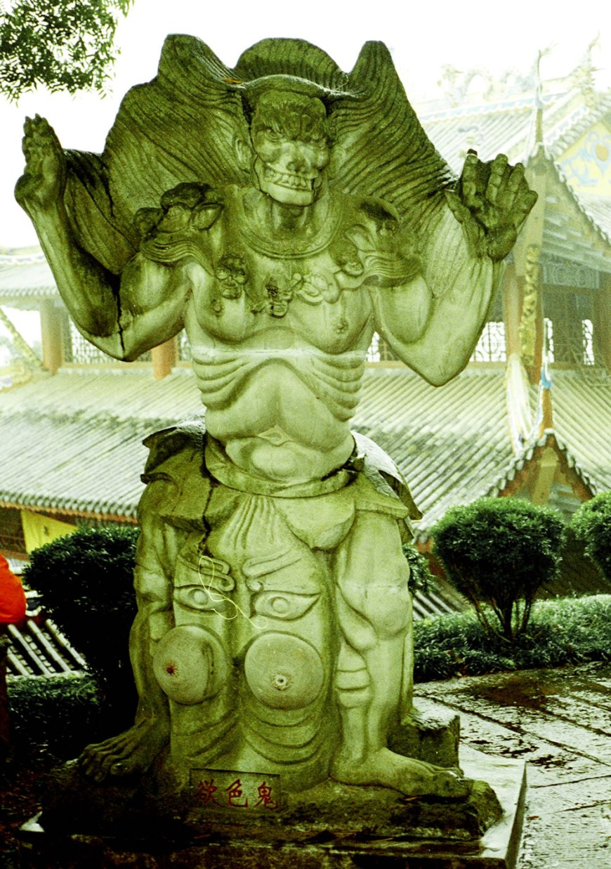 Ghost of Lust at Fengdu Ghost City