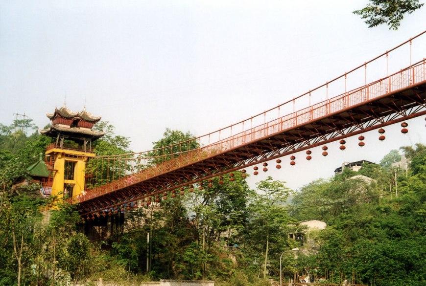 Rope bridge in the old Chinese ghost town Fengdu