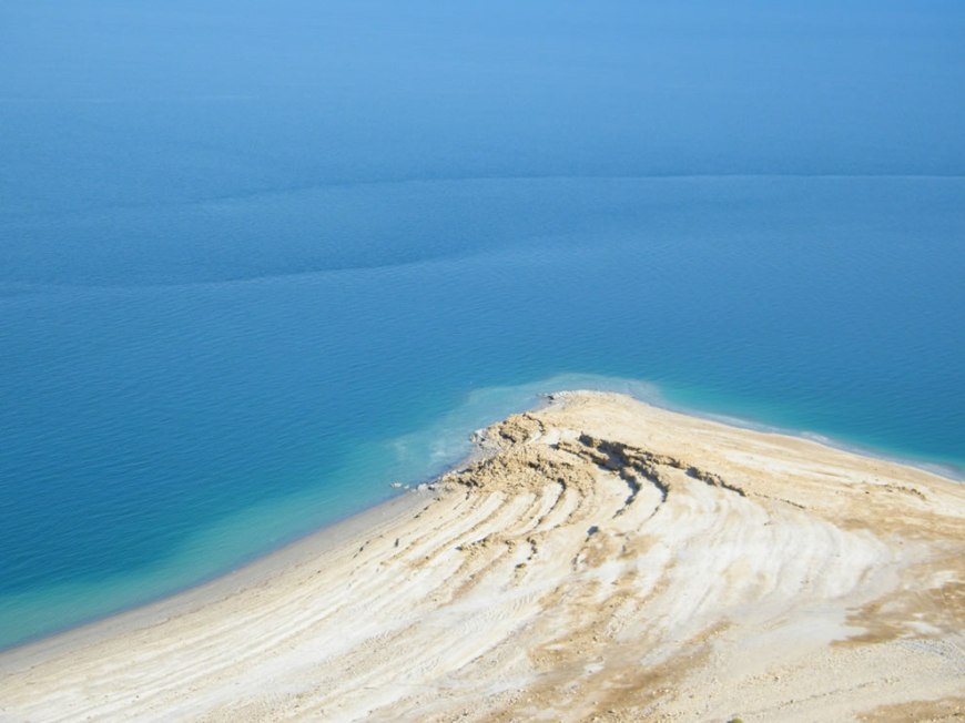 From the main road at the Dead Sea