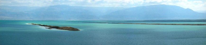 The Dead Sea as taken from Judean Desert, Israel
