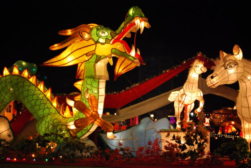 Taoyuen Lantern Festival.....takes place at the end of the Chinese New Year Celebration